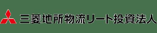 三菱地所物流リート投資法人